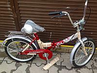 Городской складной велосипед Салют+ 20 (Украина) Харьков