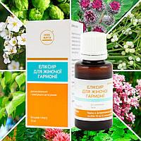 Женская Гармония Эликсир, 30 мл - экстракты трав  для нормализации гормонального фона и обмена веществ