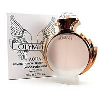Paco Rabanne Olympea Aqua (Пако Рабанн Олимпия Аква) парфюмированная вода - тестер, 80 мл