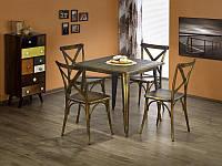Деревянный стол Magnum kwadrat 80*80 (Halmar)