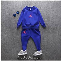 Детский спортивный костюм на флисе (2 цвета)