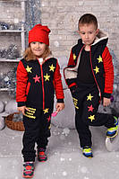 Детский теплый спортивный костюм на меху для мальчиков и девочек  (2 цвета)