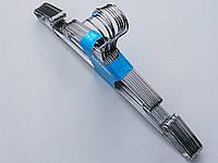 Плечики вешалки тремпеля металлические хромированные с вырезами, длина 40 см, в упаковке 10 штук