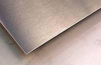 Лист нержавеющий 0,4х1000х2000мм AISI 430(12Х17) 4N+PVC шлифованный в пленке