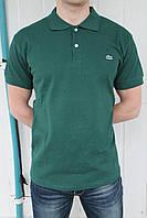 Мужская футболка поло Lacoste