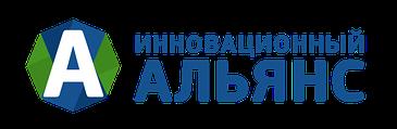 ООО «Инновационный альянс»