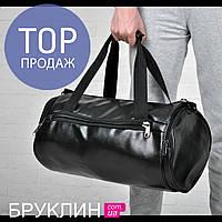 Мужская черная классическая спортивная сумка, кожаная / спортивная кожанная сумка, эко-кожа