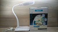 Лампа настольная светодиодная Delux TF110 7W белая