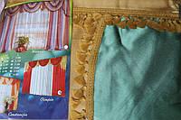 Шторы для гостиной спальной Олимпия Бирюзовый