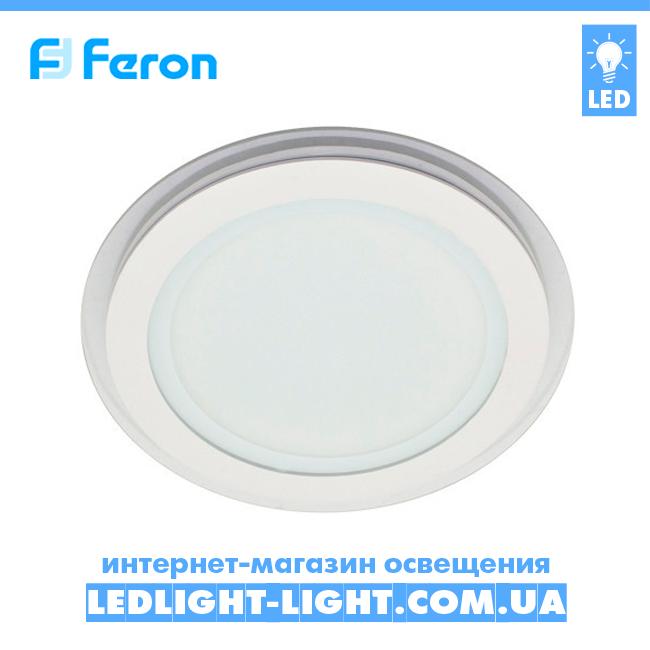 Врізна світлодіодна панель Feron AL2110 6W, коло зі склом