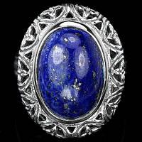 Кольцо. Природный лазурит. Серебро 925