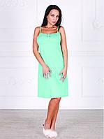 Платье домашнее, сорочка 446 ментолового цвета