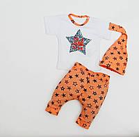 Летний комплект со звездой для малыша