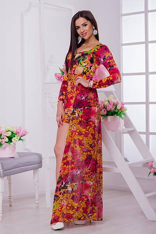 Платье 9900