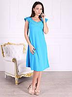 Платье домашнее, сорочка 445 бирюзового цвета. Большие размеры.