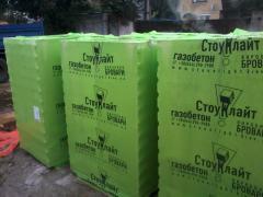 Газоблок стоунлайт 2к - ЧП «БудсервисГруп» в Киеве