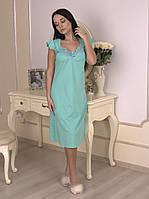 Платье домашнее, сорочка 445 ментолового цвета. Большие размеры.