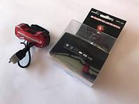 Мигалка задняя с зарядкой под USB модель 526(G41)