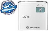 Аккумулятор батарея BA 700 для Sony Xperia E / Neo / Neo V / Pro / Ray оригинальный