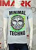 Valimark 2017 мужская футболка minimal techno код 17214