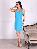 Платье домашнее, сорочка 447 бирюзового цвета