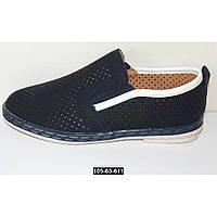 Облегченные мокасины, туфли для мальчика, 32-37 размер, супинатор, кожаная стелька