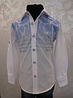 Белая стильная рубашка для мальчиков 110,116 роста Патина голубая