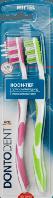 Зубна щітка середня  DONTODENT Zahnbürste Hoch-Tief, mittel, 2 St