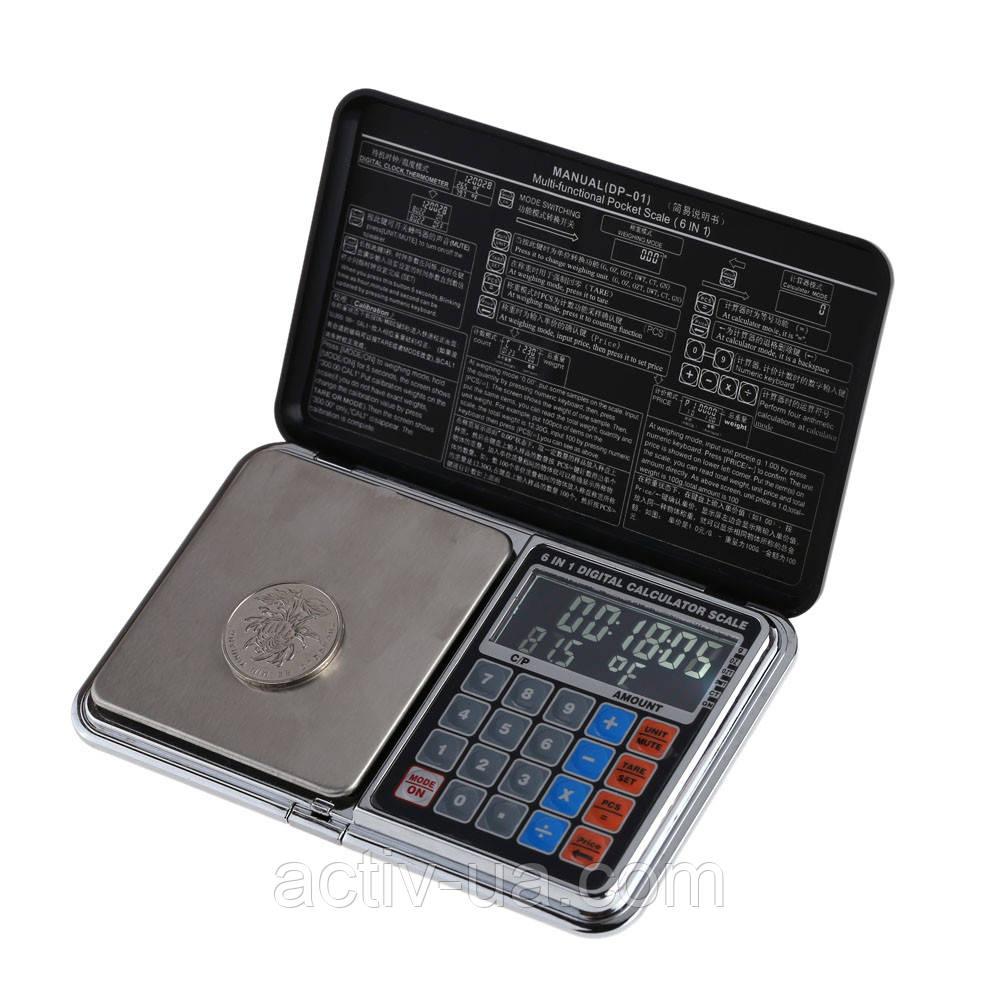 Ваги калькулятор цифрові DP-01 високоточні 6 в 1 Pocket Digital Scale Precision (0,1/1000 г)