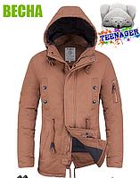 """Куртка подростковая """"Parka Teenager 3"""". Разные цвета"""