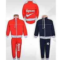 Спортивный костюм детский Спорт, двунитка, р.р.26-32