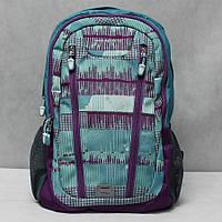 Рюкзак школьный ортопедический Dr Kong Z 326
