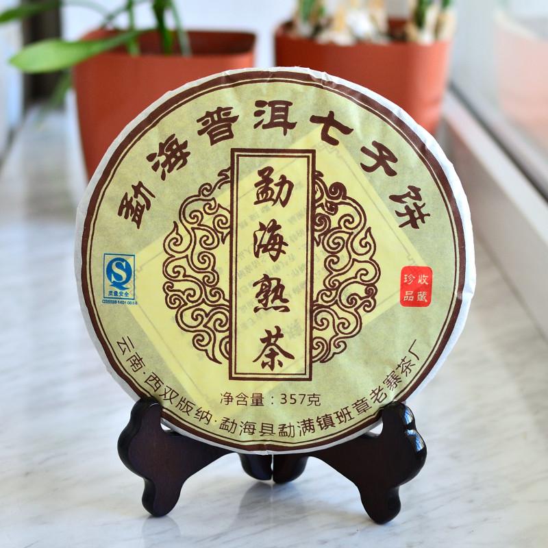 "Китайский Чай Шу Пуэр ""Лао Бань Чжан"" Дворцовый"" 2008 года 357 граммов"