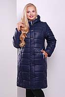 Женская зимняя длинная куртка с капюшоном ( 2 цвета )