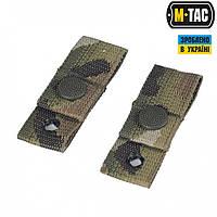 M-Tac крепление для очков на шлем (пара) Multicam