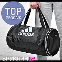 Мужская черная спортивная сумка Адидас Adidas 2 / маленькая фитнес сумка для спорта через плечо