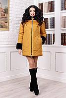 Женская зимняя куртка с опушкой из искусственного мутона ( 5 цветов )
