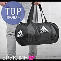 Мужская черная спортивная сумка Адидас Adidas 1 / маленькая фитнес сумка для спорта через плечо