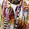 Шарф шёлковый леопард , фото 4