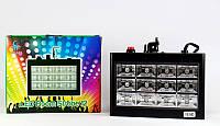 Диско стробоскоп проектор лазерный LASER YX-043