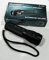 Фара монокристаллическая ZOOM 100W, BL-8400