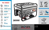 Электрогенератор бензиновый (Аи-95) 2000 Вт ,  GRAPHITE 58G903.