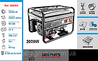 Электрогенератор бензиновый (Аи-95) 2000 Вт ,  GRAPHITE 58G903., фото 1
