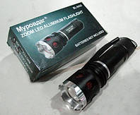 Фара монокристаллическая ZOOM 100W, BL-8425