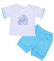 Одяг для новонароджених в Украине. Сравнить цены 393c8d7d62642