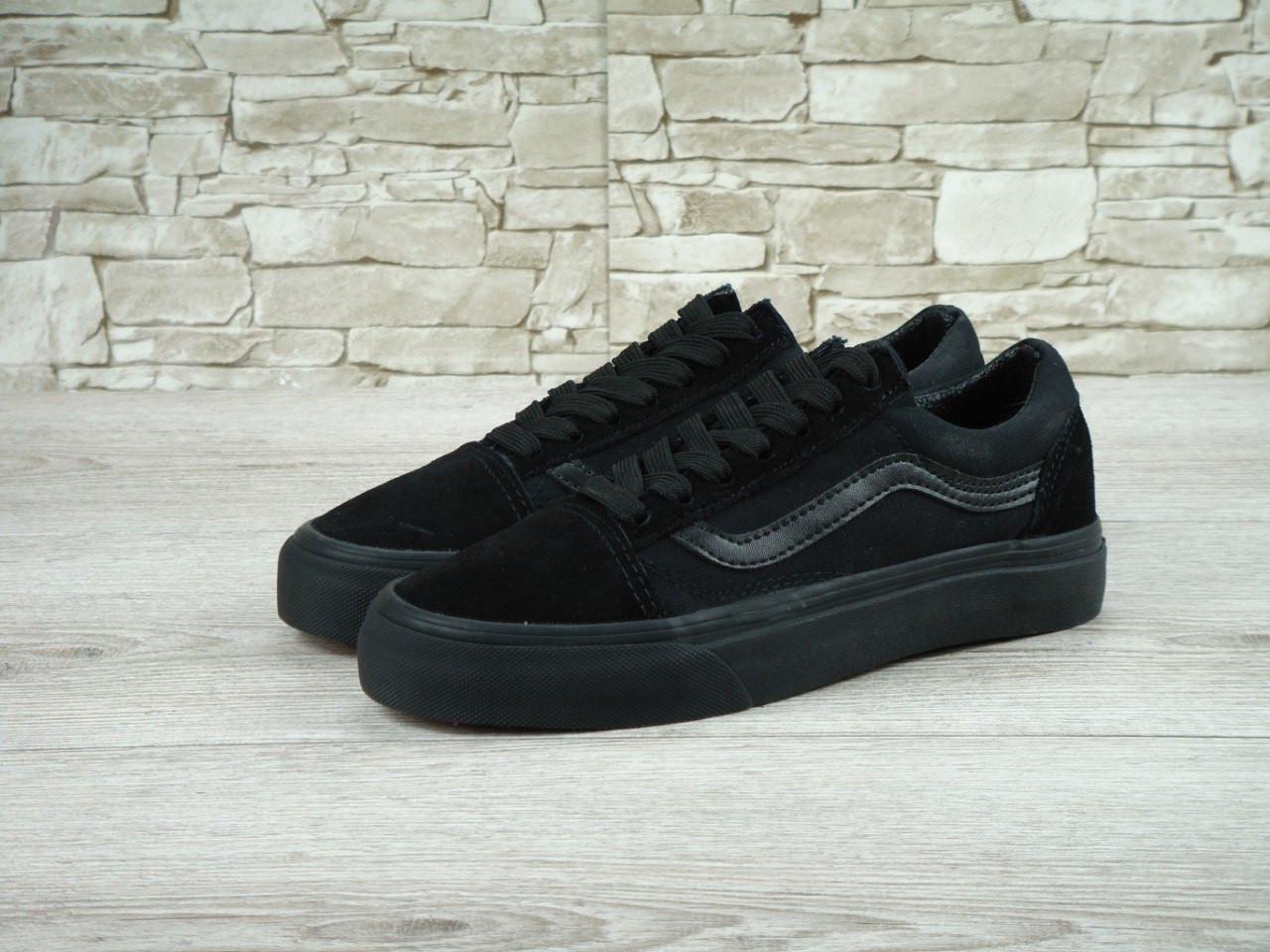 Кеды мужские Vans Old Skool 30263 черные