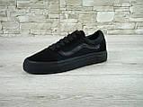 Кеды мужские Vans Old Skool 30263 черные, фото 2