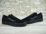 Кеды мужские Vans Old Skool 30263 черные, фото 3