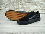 Кеды мужские Vans Old Skool 30263 черные, фото 4