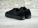 Кеды мужские Vans Old Skool 30263 черные, фото 6